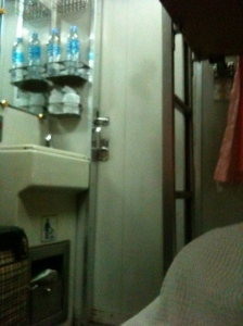 The view from the lower bunk
