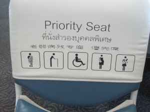 Monk Priority Seat at airport