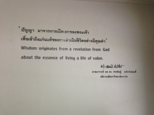 A helpful quote in the finance office at Payap